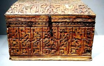 LES ARTS DE L'ISLAM - RANDOM