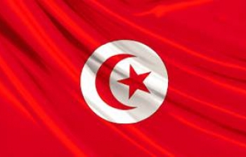 HAPPY INDIPENDENCE DAY TUNISIA